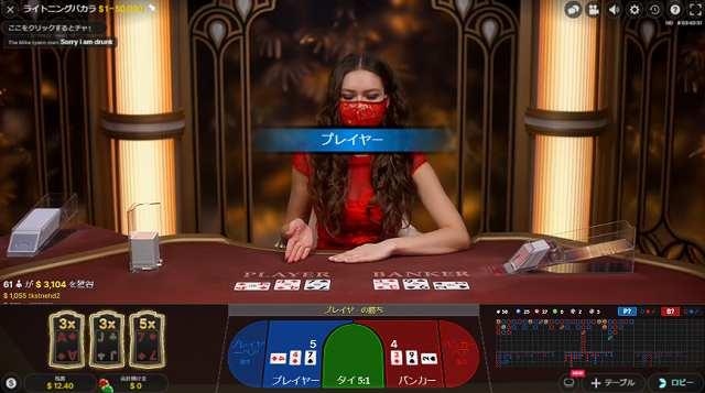 ベラジョンライブカジノ